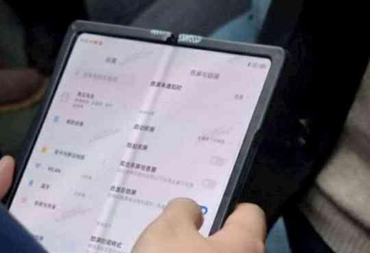 Xiaomi Mi Fold leaked