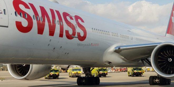נחת בשלום בנמל התעופה בן גוריון מטוס הנוסעים שדיווח על תקלה