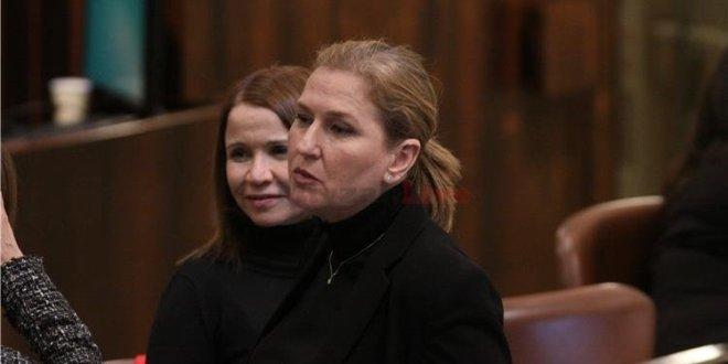 """שרת המשפטים לשעבר ציפי לבני:""""ישראל חזקה, אין אדם מעל החוק"""""""