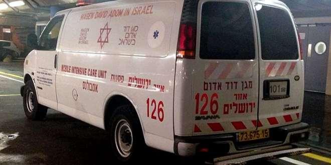 ירושלים: אישה בת 76 נפלה במדרגות ברחוב, מצבה קשה