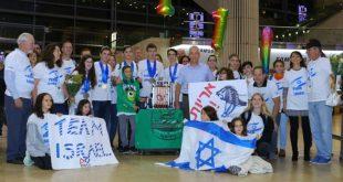 הישג בינלאומי: קיבלו אישור ביטחוני מיוחד וייצגו את ישראל בדובאי