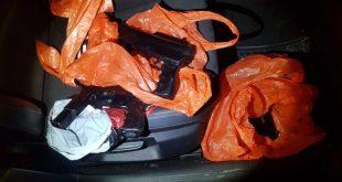שלושה כלי נשק מאולתרים מסוג קרלו נתפסו הלי...