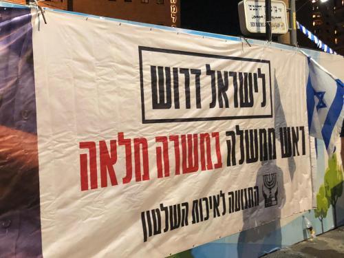 "WhatsApp-Image-2021-05-08-at-21.13.04-500x375 מאות מפגינים סמוך למעון רה""מ בירושלים: ״עוד קצת - והמחאה מנצחת את השחיתות״"