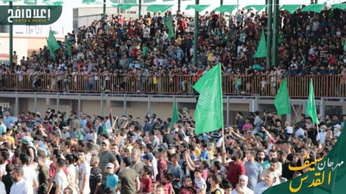 photo5298700161393996675-500x281 חמאס קיים עצרת המונית לרגל ''ניצחון ההתנגדות בקרב על חרב ירושלים''