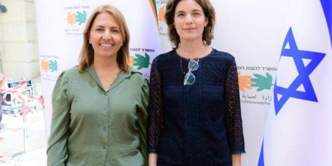 השרה להגנת הסביבה זנדברג: נחוקק חוק אקלים ונצמצם את צריכת הפלסטיק