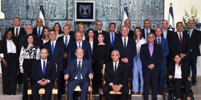 לראשונה מזה שש שנים: הצילום המסורתי של הממשלה החדשה בבית הנשיא
