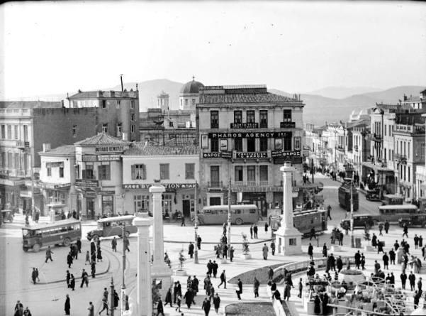 Athens -Omonia-1934_1934 - Hjalmar Larsen a