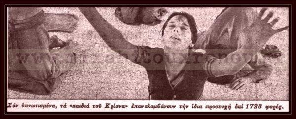 GOUROU_1981_2 - Copy