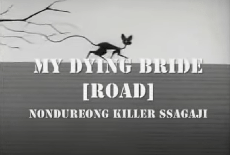 Η διασκευή του Roads των Portishead με εικόνες του Tim Burton. Το τραγούδι που αντέχει στο χρόνο