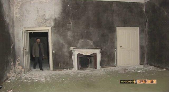 """Η πολυτάραχη ιστορία του κτήματος Τατοϊου με κινηματογραφικά και φωτογραφικά ντοκουμέντα στη """"Μηχανή του Χρόνου"""" (βίντεο)"""