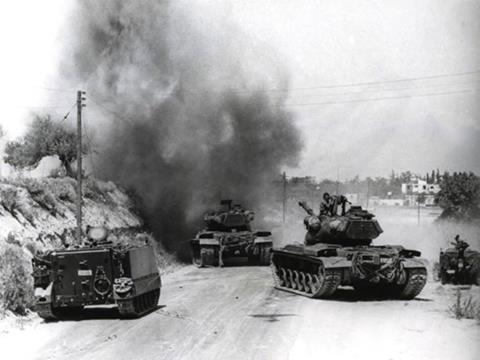 Cyprus 1974 Α
