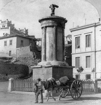 """Αθήνα 1900. Το μνημείο του Λυσικράτη. Φωτογραφία από: """"Η Αθήνα μέσα στο χρόνο"""""""