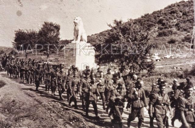 Οι Γερμανοί στήνουν παγίδα θανάτου στα Κερδύλια κοντά στην Αμφίπολη. Εκτελούν 230 κατοίκους και εξαφανίζουν από το χάρτη δύο χωριά. Ο σκοτεινός ρόλος του προδότη που εξαπάτησε τους αντάρτες