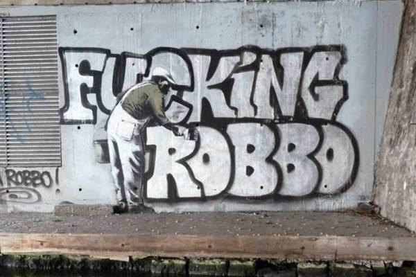"""Ο Banksy πρόσθεσε τα τρία γράμματα """"Fuc"""""""