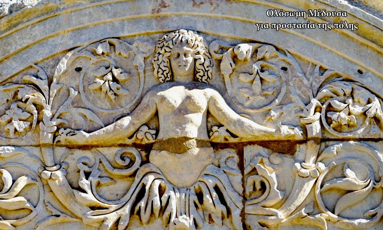 Μέδουσα. Η όμορφη γοργόνα με τις υπέροχες μπούκλες που η Αθηνά τις έκανε φίδια και την αποκεφάλισε ο Περσέας. Ο οίκος μόδας Versace την έκανε σύμβολο γοητείας