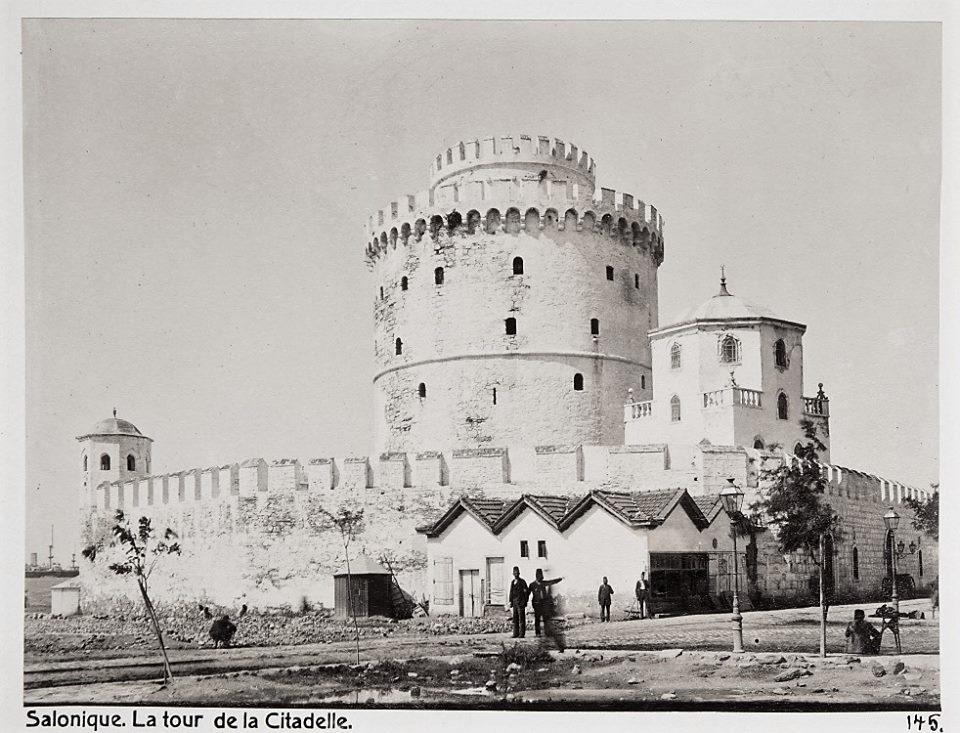 Πώς o Πύργος στη Θεσσαλονίκη έγινε λευκός. Αρχικά είχε τείχη και λειτουργούσε ως φυλακή και τόπος βασανιστηρίων από τους Γενίτσαρους