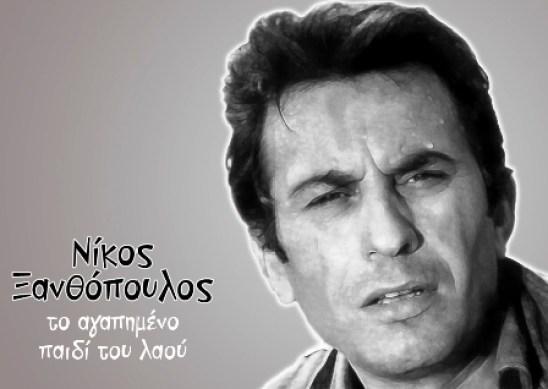 nikos_wallpaper1