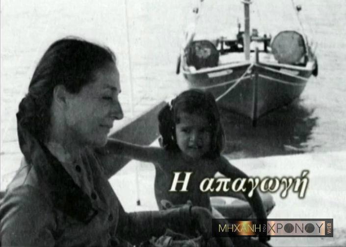 Η «απαγωγή» της θετής κόρης της Έλλης Λαμπέτη και η πολύκροτη δικαστική περιπέτειαμε τους φυσικούς γονείς