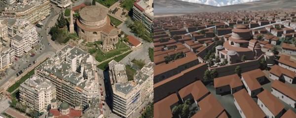 Ο βασικός κορμός του ανακτόρου, που έχει ανασκαφεί και σημανθεί είναι μια περίστυλη αυλή, το κέντρο του αρχαιολογικού χώρου, δυο αίθουσες υποδοχής και ακροάσεων του αυτοκράτορα και μια βασιλική αίθουσα στην ανατολική πλευρά