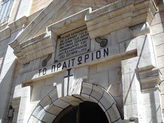 Το Πραιτώριο: Ήταν τα δικαστήρια, το Διοικητήριο και το σπίτι του Πιλάτου. Εδώ μεταφέρθηκε ο Κύριος μετά τον Άννα και τον Καϊάφα για να δικαστεί. Εδώ τον μαστίγωσαν, του φόρεσαν την κόκκινη χλαμύδα, τον κάλαμο και το ακάνθινο στεφάνι. Στο χώρο του Πραιτωρίου βρίσκονται οι φυλακές εκτός αυτής που για λίγο έβαλαν τον Ιησού και των δύο ληστών και του Βαραββά.