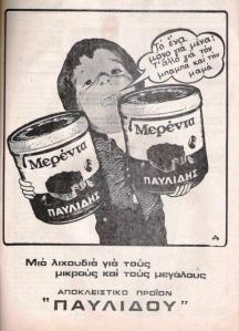 Ο Σπυρίδων Παυλίδης λάνσαρε πολλά νέα προϊόντα, μεταξύ των οποίων και η πραλίνα φουντουκιού, ή αλλιώς ''μερέντα''