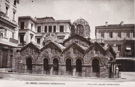 Athens Kapnikarea