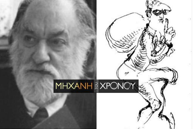 Ο «αιρετικός» συγγραφέας, Ηλίας Πετρόπουλος, οδηγήθηκε για 4η φορά στο εδώλιο με αφορμή το «Εγχειρίδιον του Καλού Κλέφτη». Είχε κατηγορηθεί για χλευασμό των οργάνων του κράτους