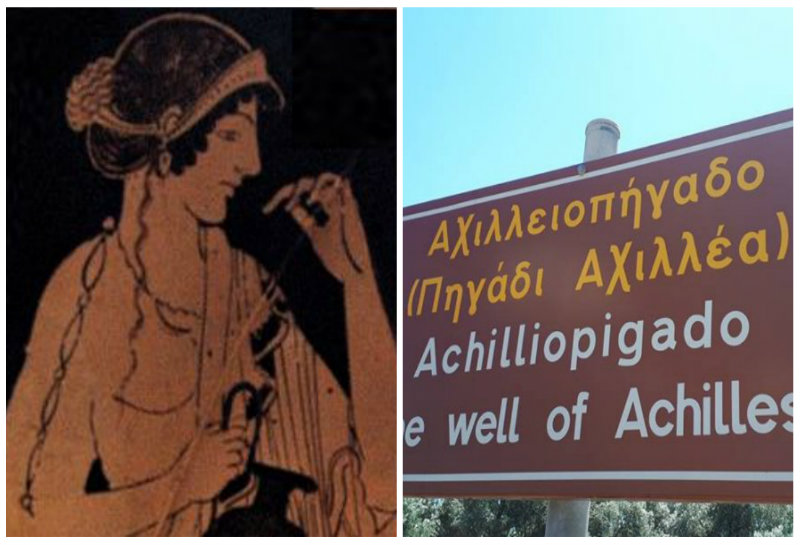 Που βρίσκεται το πηγάδι του Αχιλλέα όπου ο μύθος λέει ότι πότισε τα άλογά του;  Εκεί βρήκε την πανέμορφη Βρισηίδα που έγινε αιτία να συγκρουστεί με τον Αγαμέμνονα στην Τροία