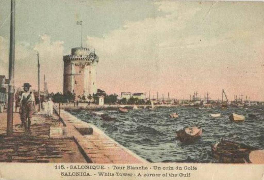 Απελευθέρωση Θεσσαλονίκης. Ποιος ύψωσε πρώτος την ελληνική σημαία στο Λευκό Πύργο πριν από την επίσημη παράδοση της πόλης. Σε ποια εκκλησία έγινε η πρώτη δοξολογία
