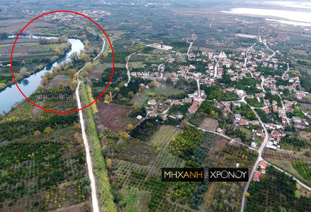 """Το """"σημείο Μηδέν"""" στον Άραχθο ποταμό, όπου έγινε υγρός τάφος για τα γυναικόπαιδα του Κομμένου. Προσπαθούσαν να ξεφύγουν από τους Ναζί που εκτέλεσαν 317 άμαχους (βίντεο drone)"""