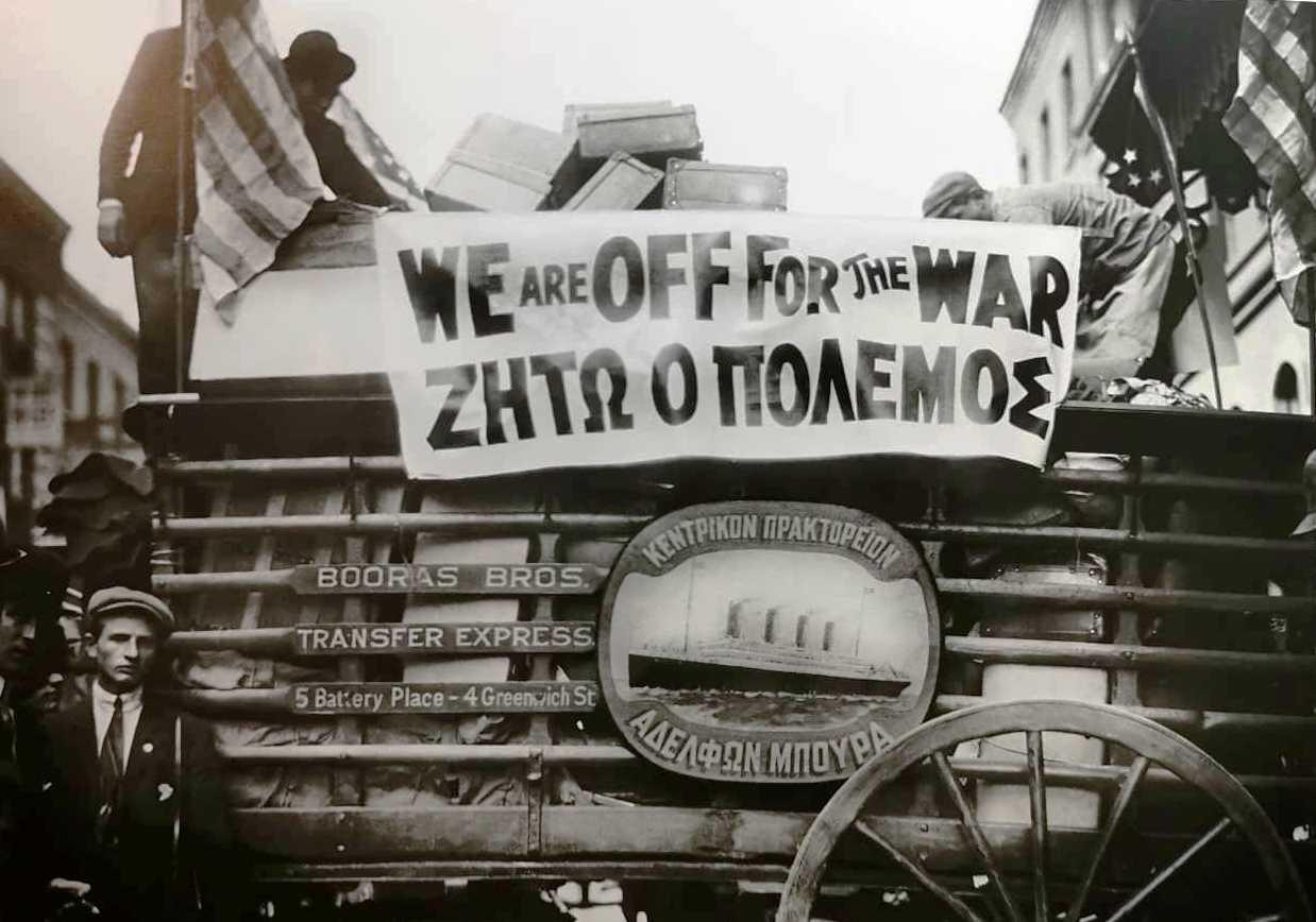 Το αντιτορπιλικό που αγόρασαν οι μετανάστες στους Βαλκανικούς πολέμους. Το κατάσχεσαν και σχεδόν το κατέστρεψαν οι Γάλλοι σύμμαχοι. Πλήρωσαν και το εισιτήριο της επιστροφής για να πολεμήσουν