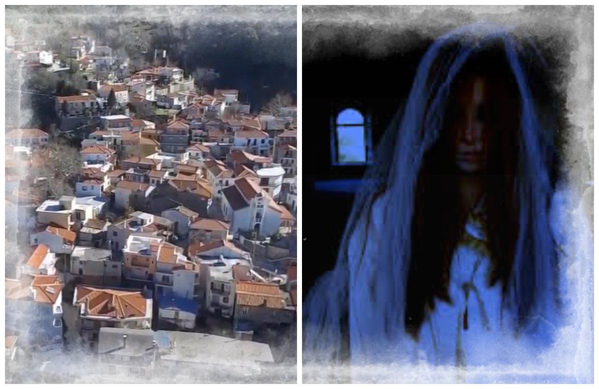 """Ο θρύλος με το φάντασμα της νεκρής νύφης που δεν μπόρεσε να παντρευτεί τον αγαπημένο της. Ζούσε στην Στενή Ευβοίας μαζί με τους ανυπότακτους """"Κλαρίτες"""""""
