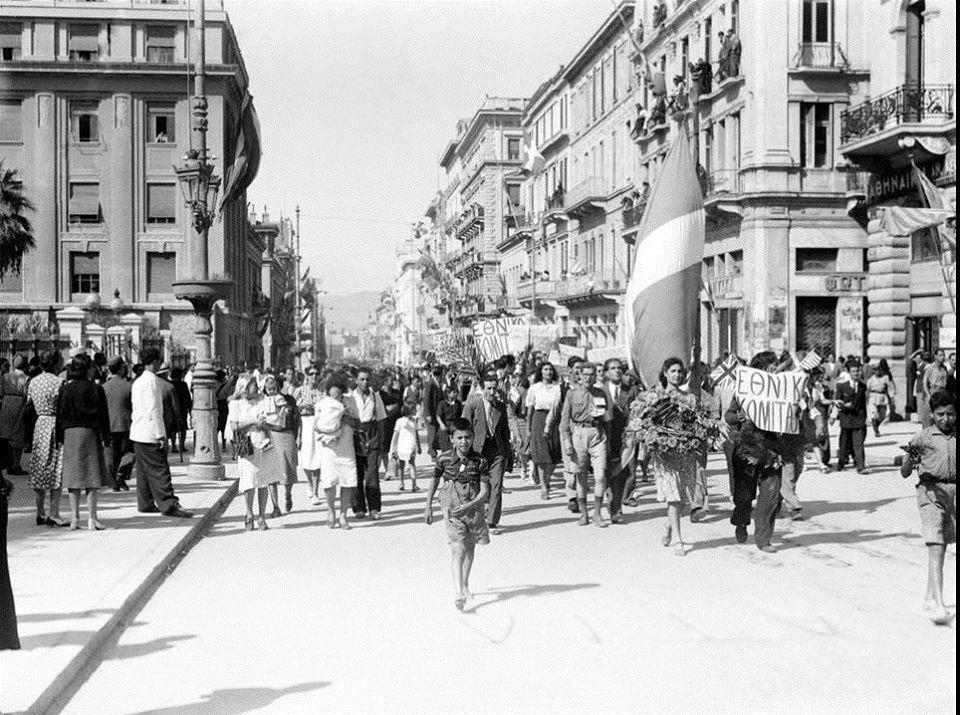 Η πρώτη απεργία στην Αθήνα της Κατοχής. Οι ταχυδρομικοί υπάλληλοι διαδήλωσαν για την πείνα και κατοχικός υπουργός Γκοτζαμάνης απειλούσεμε θανατικές ποινές