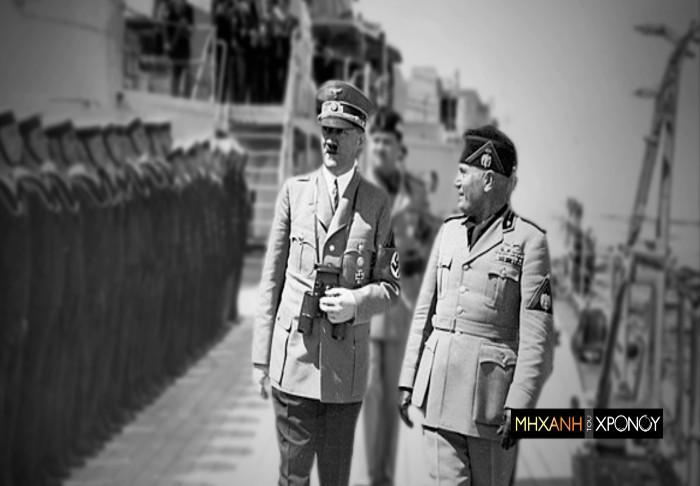 Τα αίτια του Β΄ Παγκοσμίου Πολέμου. Η άνοδος του ναζισμού και του φασισμού και η ιταλική εισβολή στην Ελλάδα. Νέο επεισόδιο