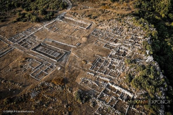 Ελέα, Θεσπρωτία, αρχαία