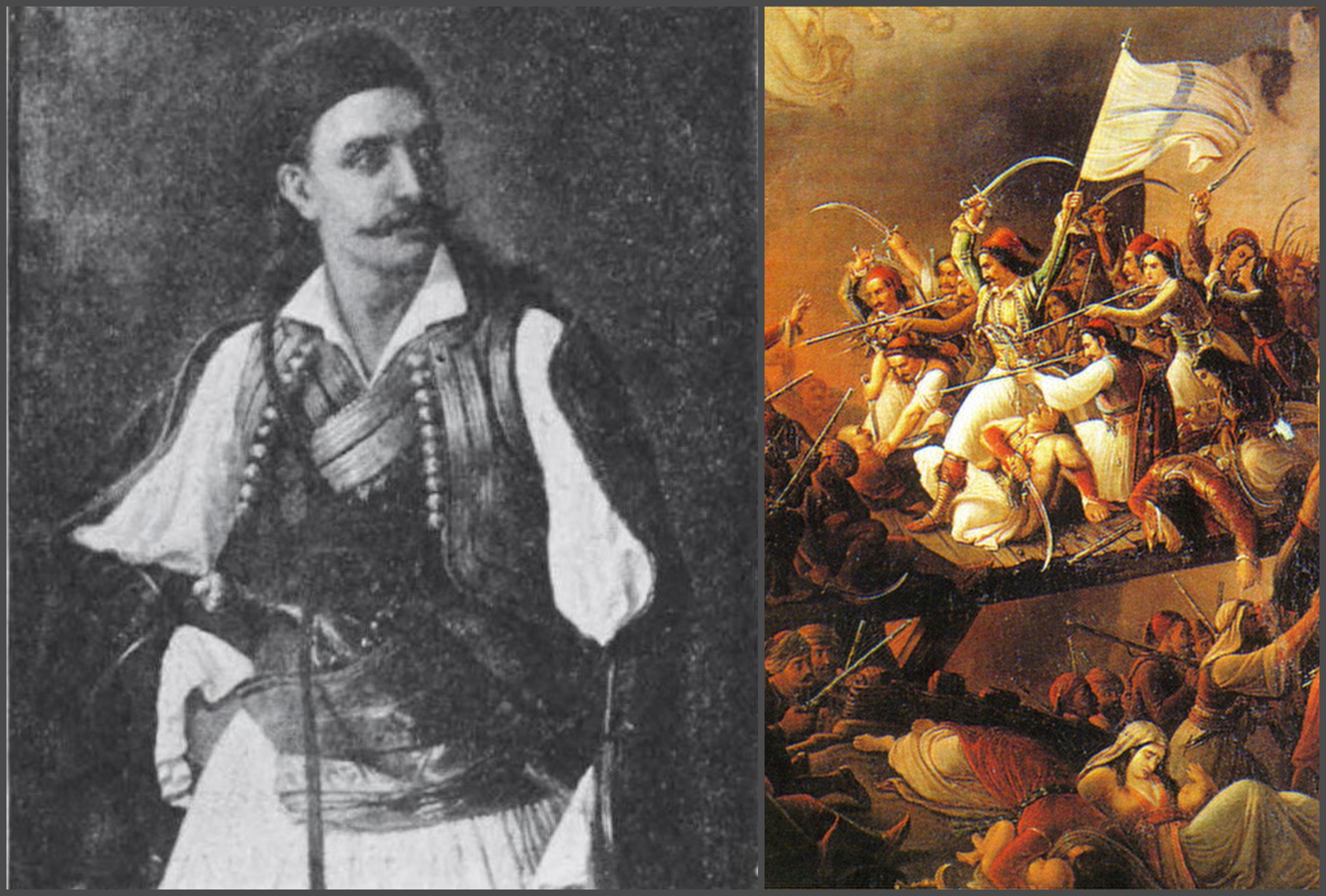 Οι δολοφονικές απόπειρες του Αλή Πασά εναντίον του Γεώργιου Κίτσου Κονταξή, του αδελφού της θρυλικής Κυρά Βασιλικής. Επιβίωσε και πολέμησε στο Μεσολόγγι