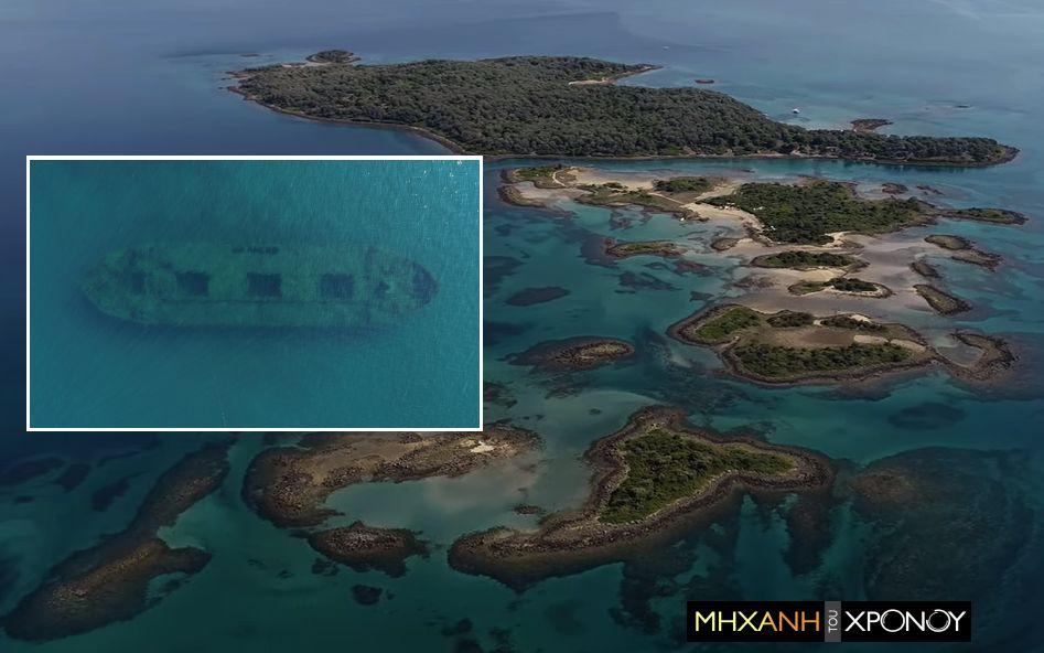 Τα τσιμεντένια πλοία του Χίτλερ στην Ελλάδα που εξελίχθηκαν σε φιάσκο. Ένα από αυτά βρίσκεται βυθισμένο στα Λιχαδονήσια. Που γινόταν η ναυπήγηση – τι εξυπηρετούσαν