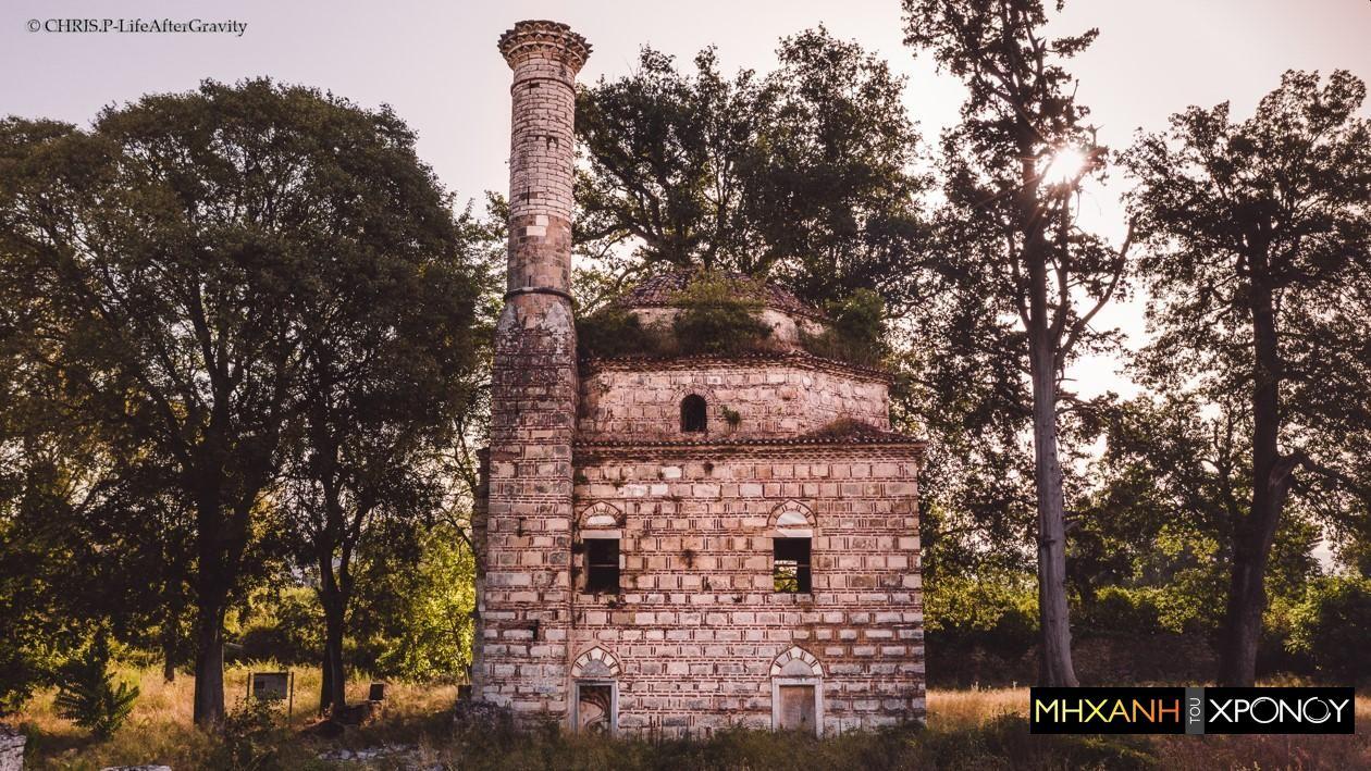 Ο πασάς της Άρτας που παράτησε την εξουσία, έχτισε τζαμί και έγινε ιμάμης. Εκεί οχυρώθηκαν οι Έλληνες το 1821