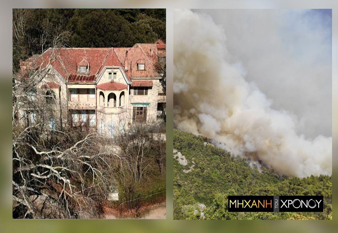 Η ιστορία του κτήματος Τατοϊου που κάηκε ολοσχερώς. Δεν είχε σύστημα πυρόσβεσης – Ποιος το διέσωσε στο παρελθόν