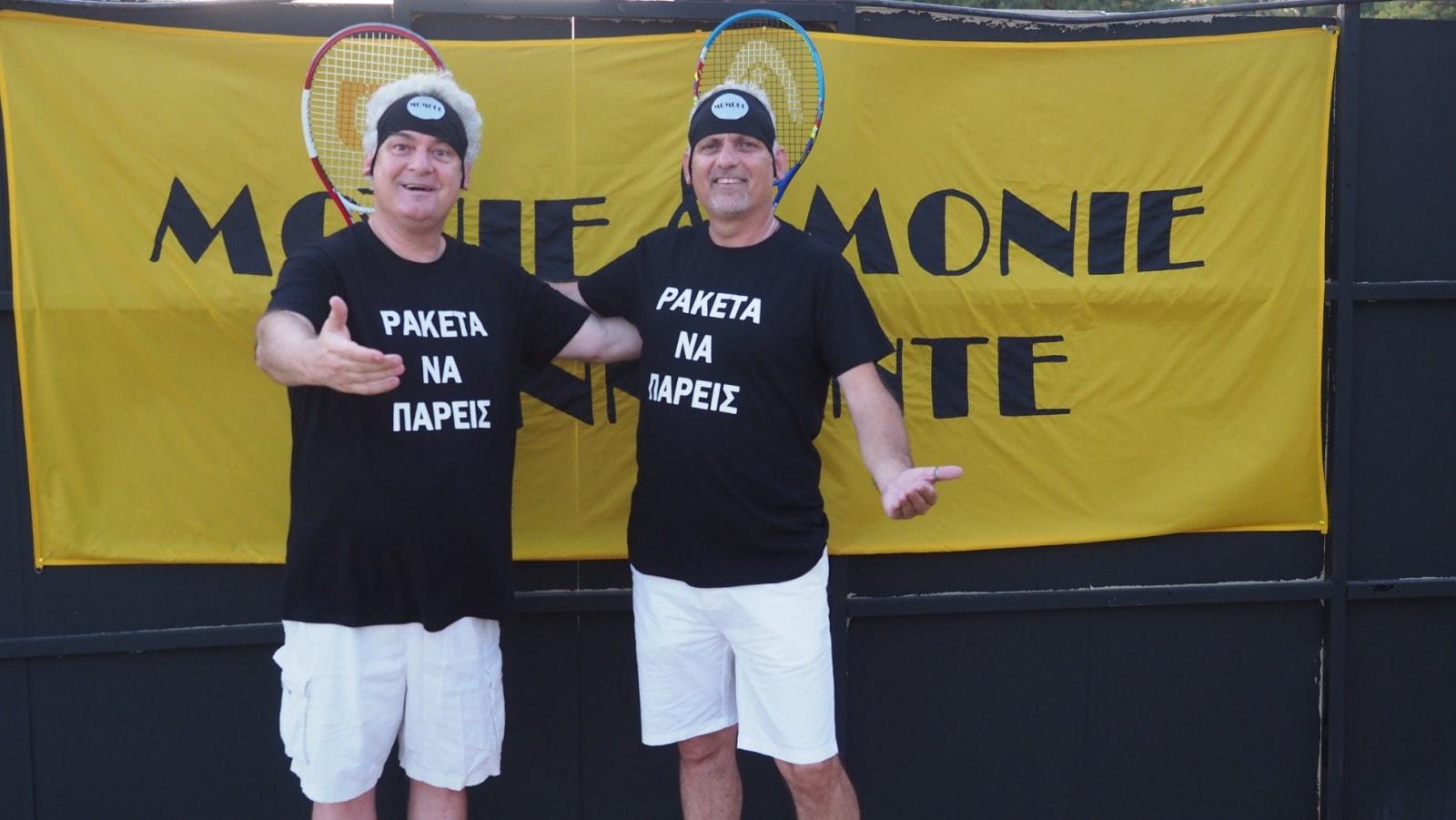 Ρακέτα να πάρεις! Διογένης Δασκάλου – Monie & Monie Conniente στην παραλία της Αρετσούς. Νέα παράσταση