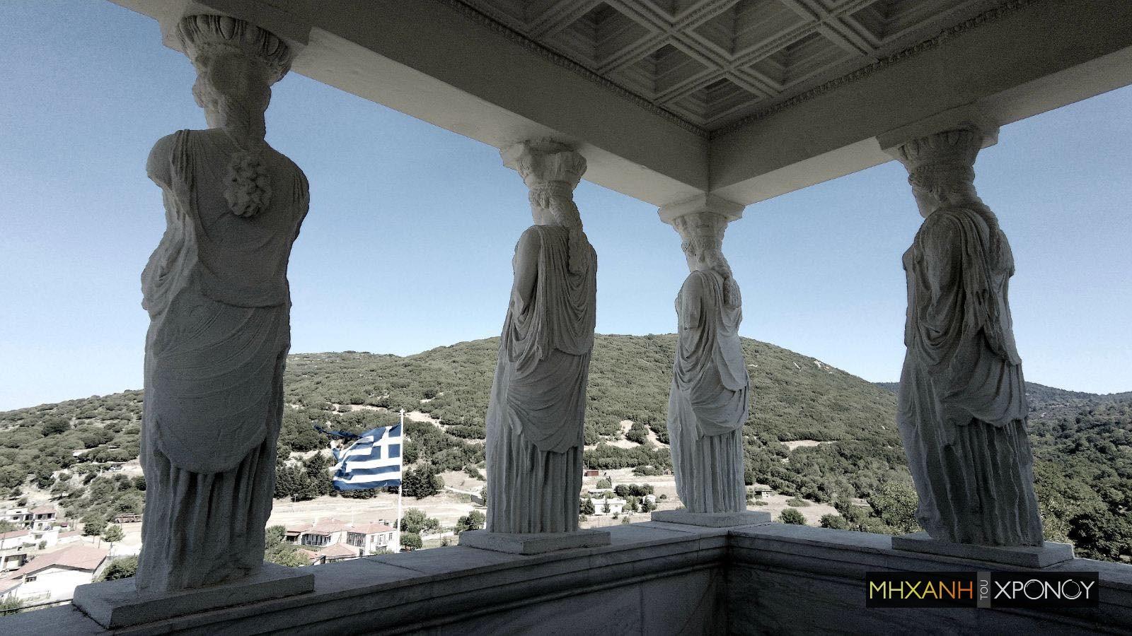 Οι Καρυάτιδες δεν ήταν από την Αθήνα, αλλά από την Λακωνία. Η μαρτυρική ιστορία των Καρυών που έκαψαν δυο φορές οι Γερμανοί (drone)