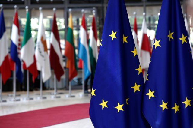 Στις 17 Σεπτεμβρίου η Σύνοδος των EuroMed7 στην Αθήνα. Κλιματική κρίση και Αφγανιστάν στο επίκεντρο των συζητήσεων