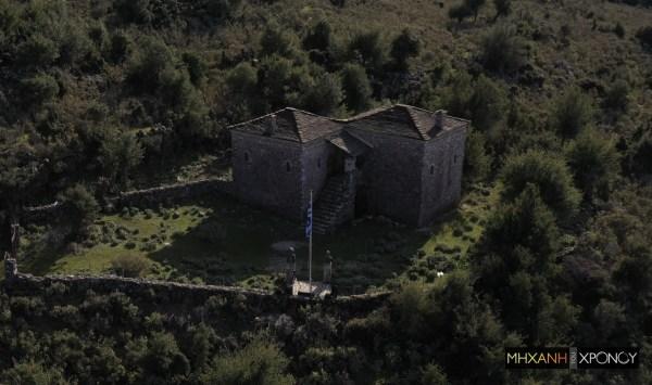 """Σούλι. """"Έσπασε"""" η κατάρα του Αλή Πασά και ξανακάπνισε η καμινάδα στο Τζαβελαίικο. H ιστορική οικία άνοιξε μετά από 218 χρόνια"""