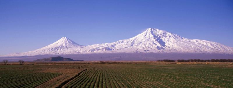 Ararat vulcanul