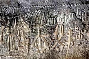 Piatra Inga ,unul din misterele nedezlegate ale omenirii