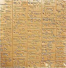 tablite sumeriene