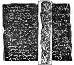 File de istorie dacica tablitele cerate de la rosia montana