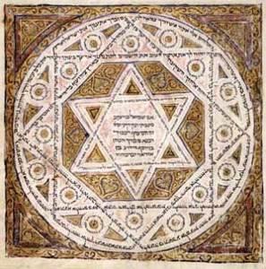 pecetea si sigiliul, simboluri ale autoritatii din cele mai vechi timpuri