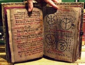 Un document unic Cartea lui Dyzan, o culegere de legende din Tibet si India (3)