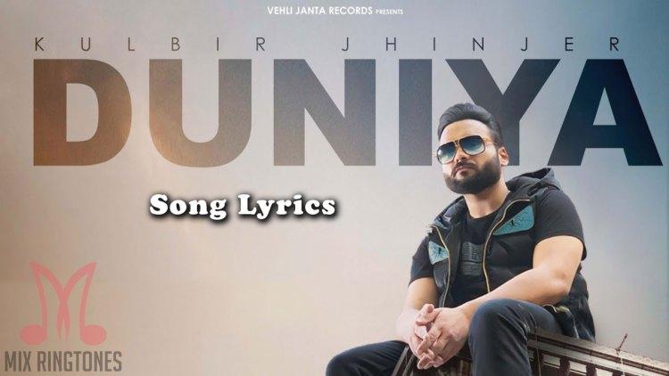 Duniya Song Lyrics By Kulbir Jhinjer